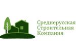 Среднерусская Строительная Компания (ССК)
