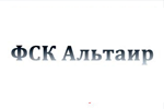 ФСК Альтаир