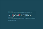 "ООО ""Компания Промсервис"""