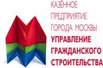 Управление гражданского строительства
