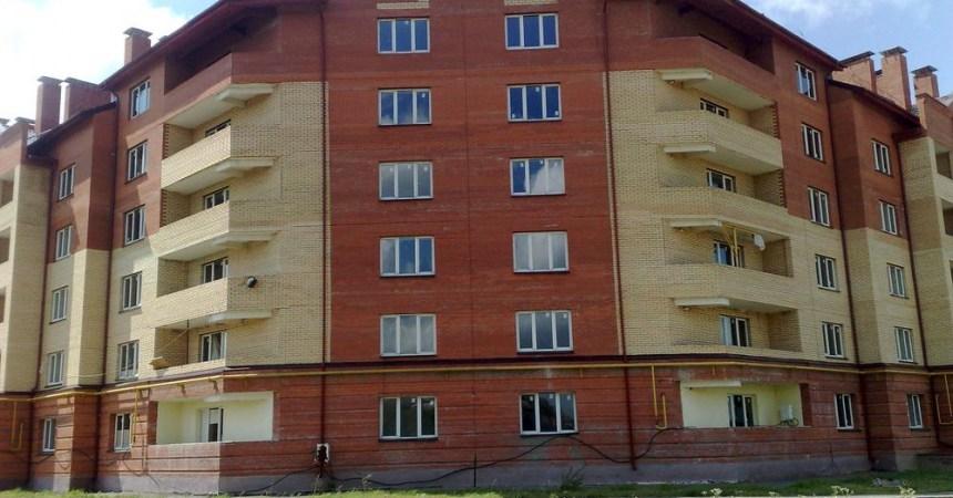 ЖК Ожерелье жилой комплекс