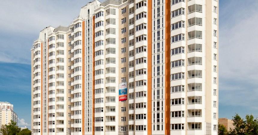 ЖК Мичурино жилой комплекс