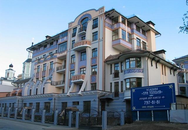 ЖК Три тополя жилой комплекс