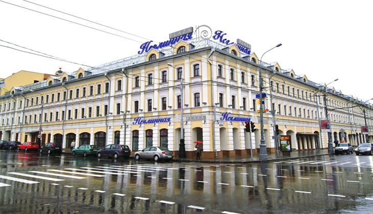 МФК «Неглинная Plaza»