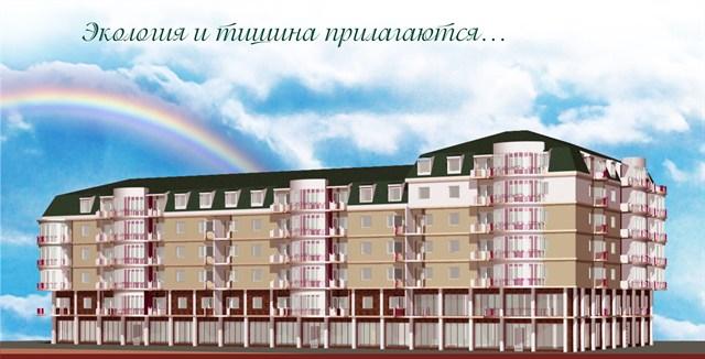 ЖК Альфа-Парк жилой комплекс