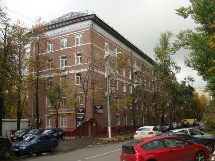Апартаменты «Pure Loft»