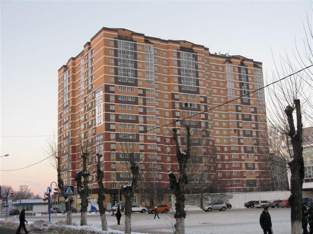 ЖК Ультрамарин